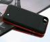 Чехол с батареей iPhone 5/5S/SE (2500 Mah) Red 2