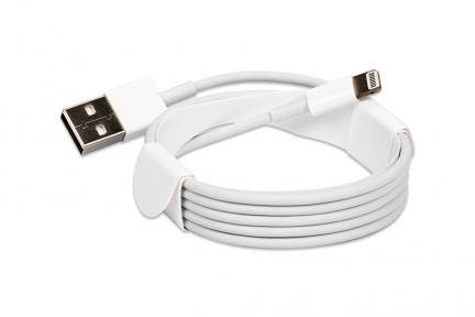 Usb - Кабель Lightning Для Iphone 5/5S/6/6Plus/7 (Копия)